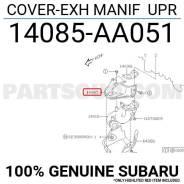 14085AA051 Subaru Кожух колектора Subaru Legacy/Outback 01-03