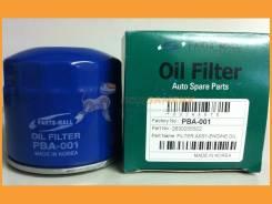 Фильтр мaсляный PBA-001 PBA001