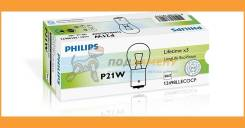 Лампа P21W LongLife EcoVision 12V 21W BA15s CP Philips / 12498Llecocp