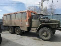 Урал 4320. Урал Вахтовый автобус, 18 мест