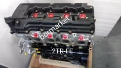 Двигатель 2TR-FE, Toyota Land Cruiser Prado, Hiace, Fortuner, Surf
