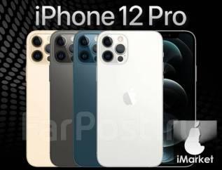 Apple iPhone 12 Pro. Новый, 128 Гб, Белый, Золотой, Серый, Синий, 3G, 4G LTE, Dual-SIM, NFC