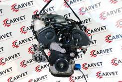 Двигатель Kia Magentis G6BV 2.5л