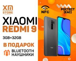 Xiaomi Redmi 9. Новый, 32 Гб, Серый, 3G, 4G LTE, Dual-SIM, NFC