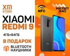 Xiaomi Redmi 9. Новый, 64 Гб, Серый, 3G, 4G LTE, Dual-SIM, NFC