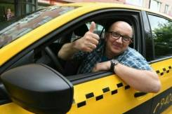 Водитель такси. Улица Вайнера 9