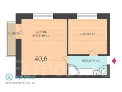 2-комнатная, улица Есенина 75. Садгород, проверенное агентство, 40,6кв.м. План квартиры