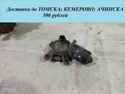 Мотор дворников Hyundai Elantra [W3-5029] 9810029000