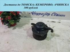 Моторчик печки Hyundai Elantra [W3-5030] 9711624951