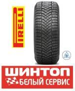 Pirelli Ice Zero FR, 215/70R16