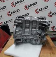 Двигатель Hyundai / Kia 2.0 150 л/с G4NA шорт-блок
