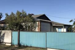Дом в 2х квартирном доме. Астраханка, улица Березюка 62, р-н Ханкайский, площадь дома 70,0кв.м., площадь участка 700кв.м., централизованный водопр...