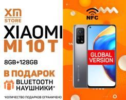 Xiaomi Mi 10T. Новый, 128 Гб, Серый, 3G, 4G LTE, Dual-SIM, NFC