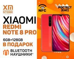 Xiaomi Redmi Note 8 Pro. Новый, 128 Гб, Оранжевый, 3G, 4G LTE, Dual-SIM, NFC