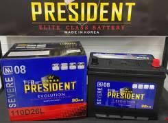 President. 90А.ч., производство Корея