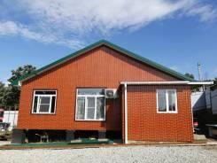 Продам дом с земельным участком, недалеко море. Солнечная 32, р-н Зарубино, площадь дома 74,0кв.м., площадь участка 2 500кв.м., скважина, электрич...