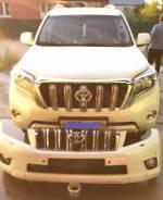 Бампер передний LC Prado 150. 09-13 цвет перламутр оригинал