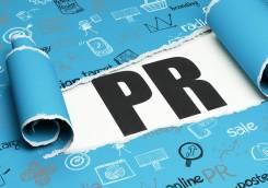Менеджер по рекламе и PR