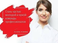 Промоутер. ПАО МТС. Улица Семеновская 15