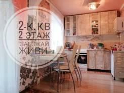 2-комнатная, проспект Находкинский 23. Площадь центральная, агентство, 42,0кв.м.