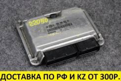 Блок управления ДВС Volkswagen Passat 2001-2005гг. 2.3л [066906032AS] 066906032AS