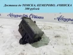 Блок предохранителей Nissan Almera [N15-5010] 2438351E00