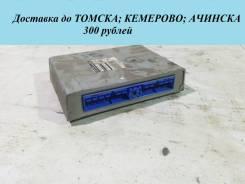 Блок управления зеркалами Nissan Almera [N15-5009] 2557031U10