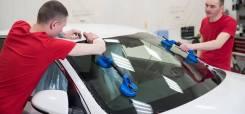 Лобовое стекло. Замена автостекол на иномарки и ВАЗ
