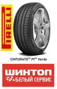 Pirelli Cinturato P1 Verde, 175/65R14