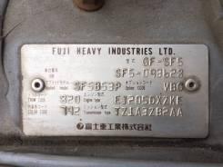 АКПП Subaru Forester SF5 EJ205 TZ1A3ZB2AA