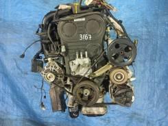 Контрактный ДВС Mitsubishi 4G94 MR578557 Установка Гарантия Отправка