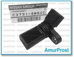 Датчик распредвала Nissan (Оригинал) 23731-4M50C 237314M50C