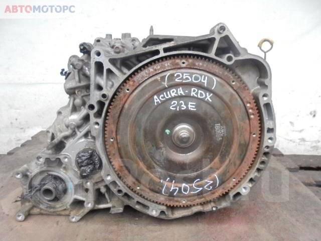 АКПП Acura RDX I (TB1, TB2) 2008, 2.3 л, бензин (BWEA 1017681)
