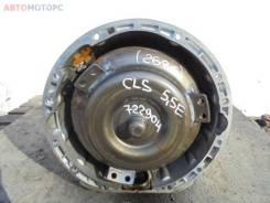 АКПП Mercedes CLS (C219) 2007, 5.5 л, бензин (722904)