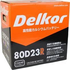 Delkor. 68А.ч., Прямая (правое), производство Корея