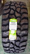 Nokian Rockproof, 225/75 R16