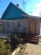 Продам хороший дом . Улица Комарова 12, р-н 20 шахта, площадь дома 56,0кв.м., площадь участка 1 200кв.м., централизованный водопровод, электричест...