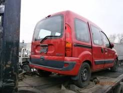 Крыло заднее правое Renault Kangoo KC