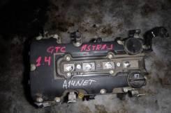 Двигатель A14NET 1,4 на Opel Mokka, Astra, Corsa