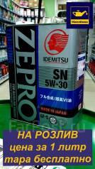 Idemitsu Zepro. 5W-30, синтетическое, 1,00л.