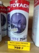 Totachi. 75W-90, синтетическое, 1,00л.