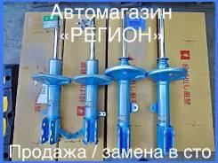 Усиленные амортизаторы | KYB NewSR Special | Замена | Доставка по РФ 4851080628