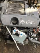 Двигатель 1KD FTV Toyota Hilux surf 215 land cruiser Prado 120
