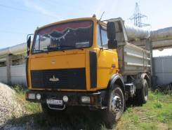 МАЗ 5551А2-323. Самосвал , 2009 г. в., 4x2. Под заказ