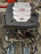 Двигатель в сборе VQ35DE пробег 43926км.