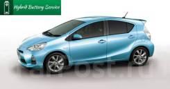 Высоковольтная батарея Toyota Aqua Гарантия 1 год