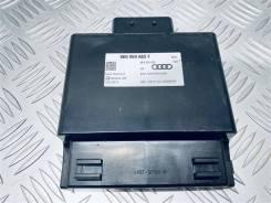 Стабилизатор напряжения Audi A6 C7 Год: 2012 [8K0959663F]