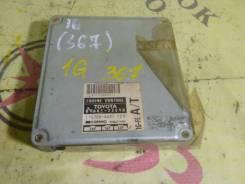 Блок управления efi Toyota MARK II [8966122590] 8966122590