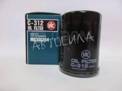 Фильтр масляный C312 VIC