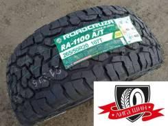 Roadcruza RA1100 (BFGoodrich T/A), 205/65r15